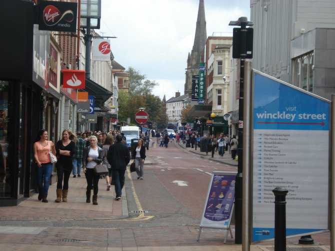 Fishergate as it is now
