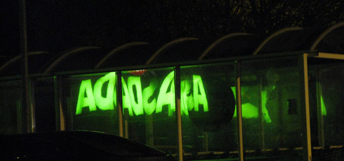 asda logo reflection