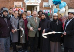 islamic society launch