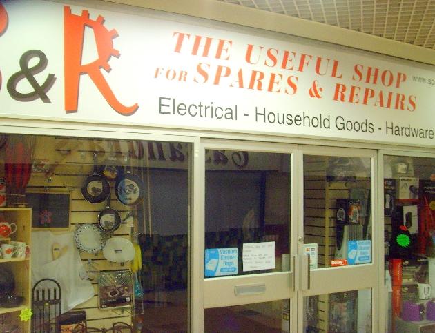useful shop